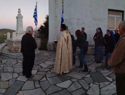 PRIME ATTIVITA' DELLE SUORE IN GRECIA